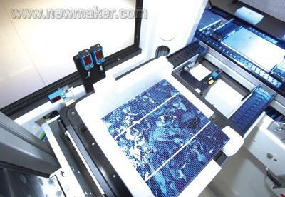机器视觉满足太阳能电池生产高要求